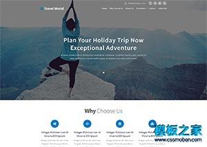 自驾游旅行线路推荐网站模板