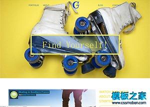 滑板运动爱好者官网网页模板