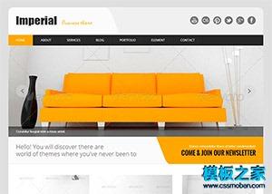 家具沙发企业网站模板