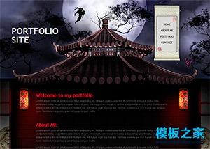 个性复古餐厅网页模板