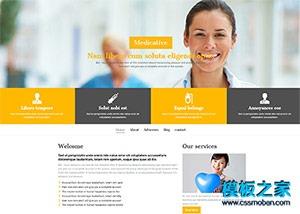 医疗科技公司企业网页模板