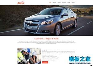 汽车美容服务4s店网站模板
