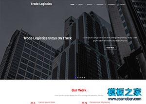 科技工业园区网站模板