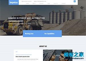 扁平化机械化工网页模板