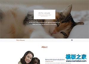 猫狗宠物主页html网站模板