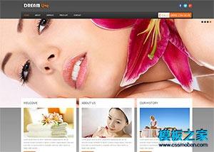 美容护肤水疗spa网页模板