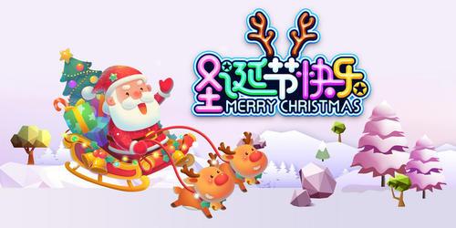 手绘圣诞节快乐海报banner