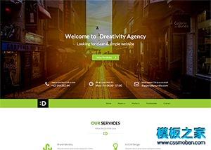 移动互联网技术开发企业网站模板