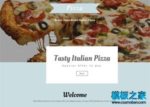 Pizza在线点餐餐厅平台网页模板
