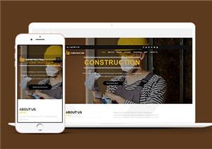 建筑施工工程监管单页模板