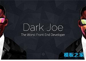 黑色app应用开发者网站模板