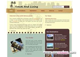 黄色旅游网页模板