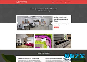 建材家居企业网站模板
