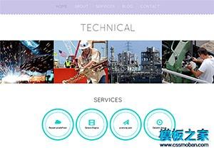 宽屏化工制造工业企业网页模板