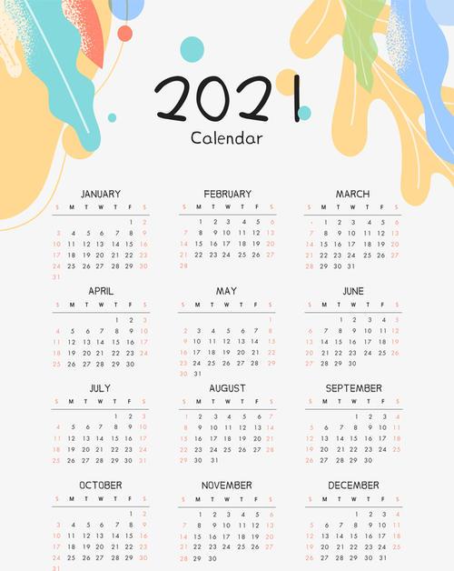 2021年简单日历表