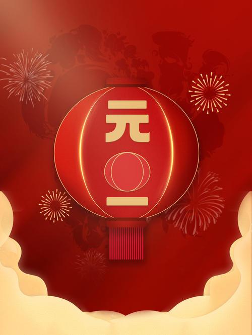 元旦节红灯笼背景