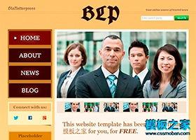 橙色背景商业企业网站模板