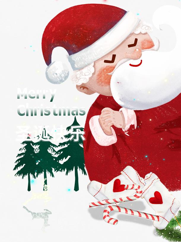 圣诞节圣诞快乐插画