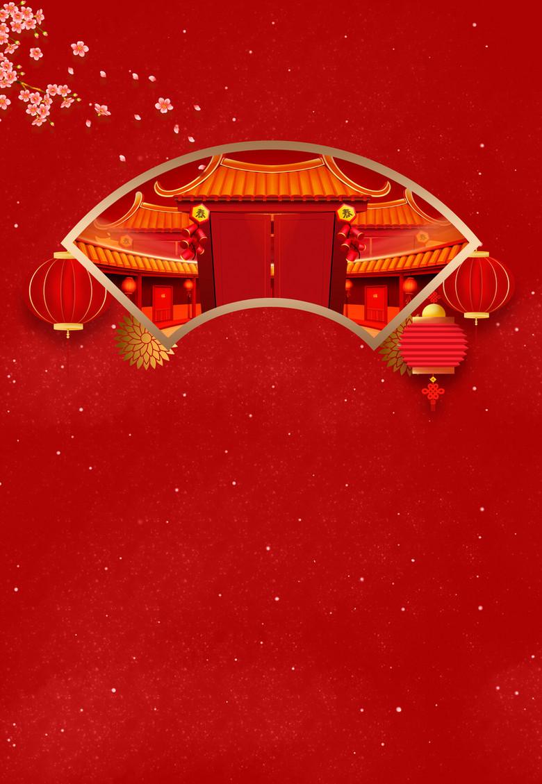 红色春节背景图