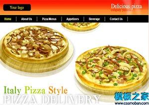 pizza美食单页网站模板