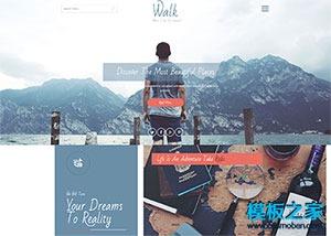 徒步自助游网站模板