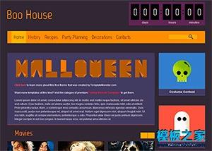 漂亮的HTML5整站模板