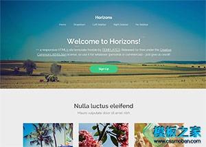 农家乐旅游专题网页模板