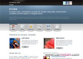 蓝色企业网站建设模板