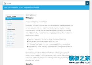 DocWeb说明文档html5模板