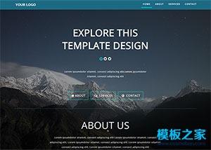 旅游公司官网html5模板