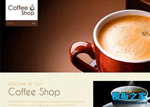 宽屏大气咖啡商店网站模板