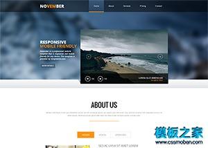 金融证券公司单页html网站模板