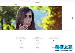 美容美体响应式html网页模板