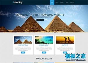 旅游线路推荐专题html模板