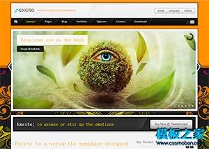 橙色大图纹理滚动商业网页模板