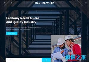 建筑工程机械建材企业网站模板