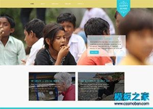 学校官网网站html模板