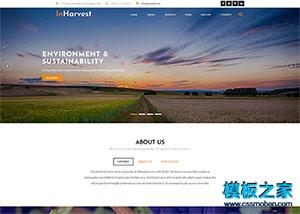 新农村蔬菜种植基地企业网站模板