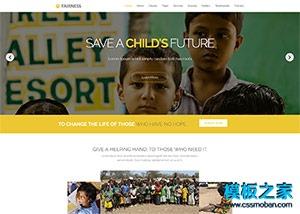 公益互助基金专题单页模板