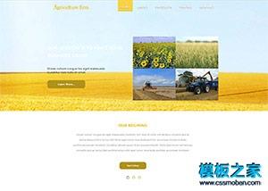 农业牧场企业网站模板