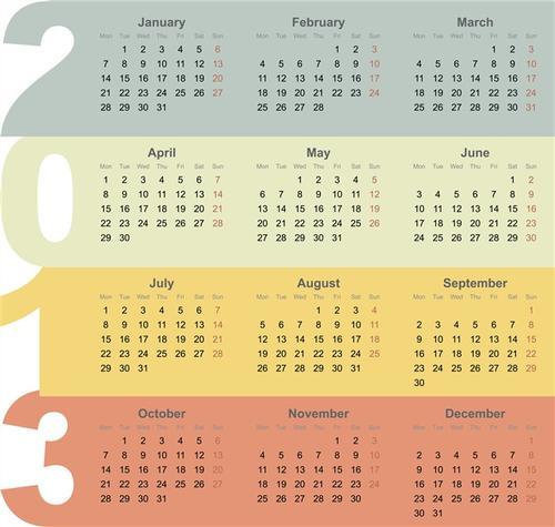 九月放假安排表_春节放假安排2021日历图片-春节放假安排2021日历素材下载_懒人图库