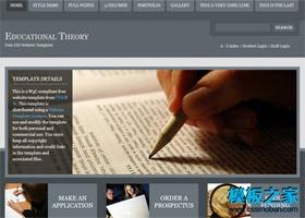 幻灯教育行业网站模板