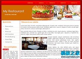 汉堡餐厅企业网站模板