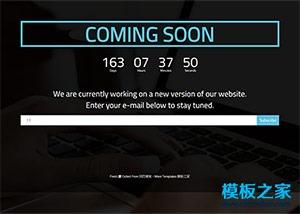 网站coming soon倒计时html模板