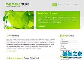 绿色小清新企业博客CSS模板