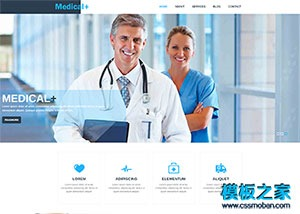 微整形医疗科技机构网站模板