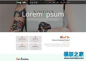 纹身刺青工作室网站模板