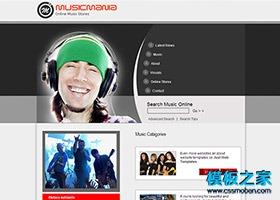简单的音乐网站CSS模板
