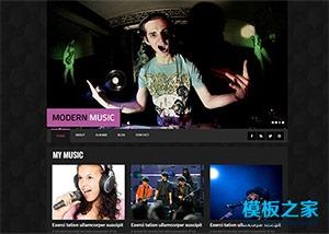质感音乐演出活动官网模板