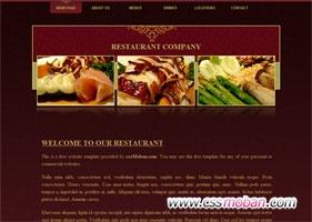 导航式美食网站模板